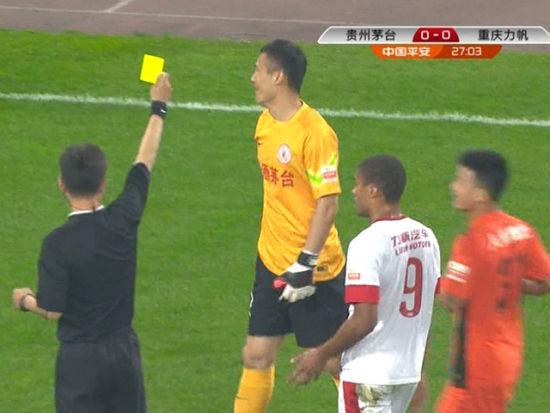 视频-张烈出击飞铲放倒对手 裁判出示黄牌警告