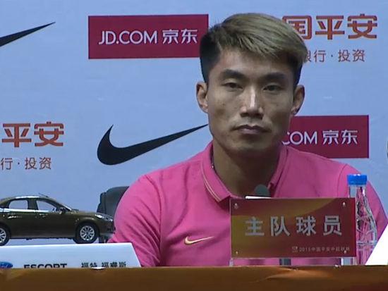 视频-恒大赛前发布会 郑智:对冠军的渴望无止境