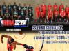 《NBA密探》第3期完整版 新奥尔良全体验