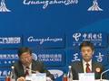 视频-中国代表团召开发布会 总结经验迎战未来