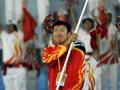 视频-亚运会画圆满句号 王治郅担任闭幕式中国旗手