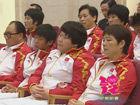 视频-中国奥运代表团成立 运动员396人参加23大项