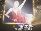 冰上雅姿广州站宣传片