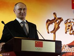 视频-普京造访冬奥会中国之家 观赏武术表演