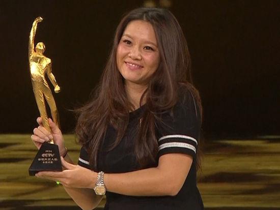 李娜荣获最佳女运动员