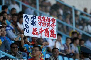 中超-乔尔中柱斯托杨失良机卓尔0-0青岛提前降级