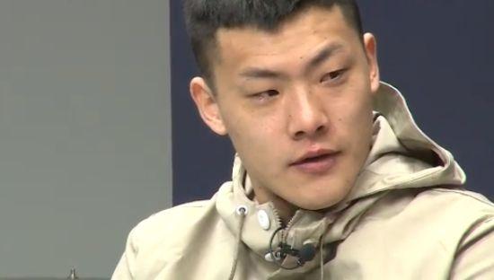 王大雷现场洒泪
