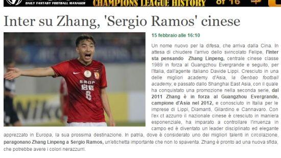 意大利媒体错用冯潇霆的照片