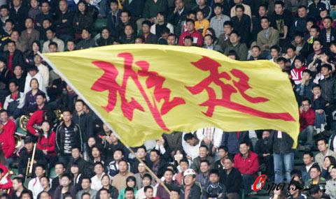 """图文-[中超]揭幕战成都1-1辽宁""""雄起""""飘扬"""