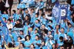 图文-大连海昌VS青岛中能 金州体育场成蓝色海洋