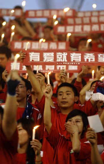 图文-中超联赛关注抗震救灾球迷在赛前点蜡烛