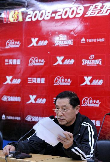 图文-哈药女篮公开质疑宋力维注册资格姜作之表态
