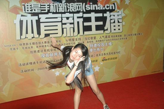 美女主播激情舞蹈