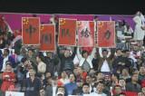 中国球迷高呼国足给力