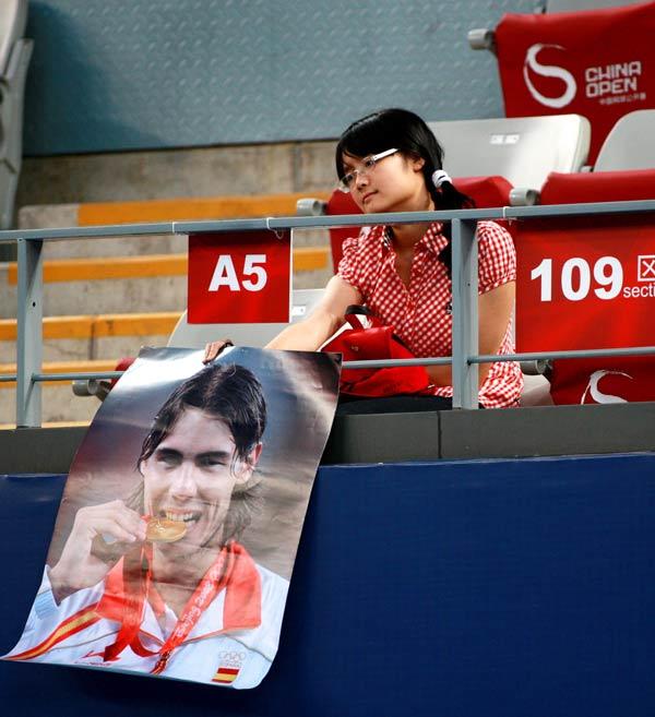 2016中国网球公开赛纳达尔_2013中国网球公开赛男单14决赛纳达尔vs弗格