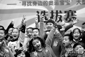奥运宝宝集体展示才艺 欢欣笑颜共迎北京奥运(图)