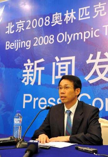 北京奥组委决定:奥运圣火5月19日至21日停传三天