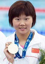 世锦赛50米仰泳决赛赵菁破世界纪录夺冠高畅第三