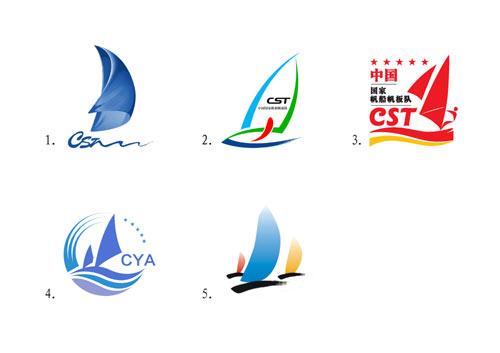 水上中心征标:中国国家帆船帆板队队标入选设计图