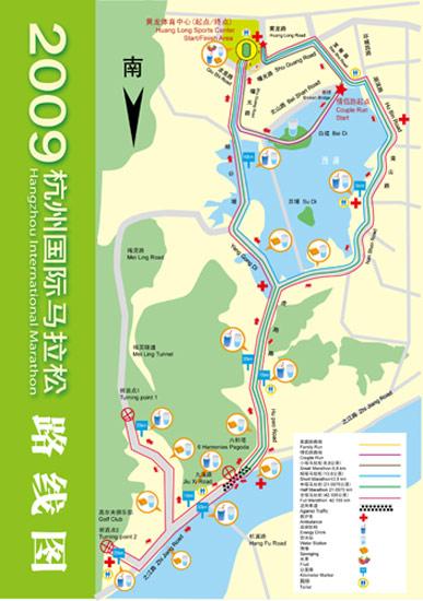 2009年杭州国际马拉松赛道路线图公布