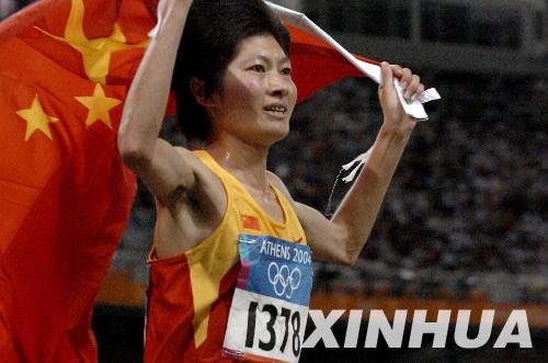 全运再失一星光闪耀明星雅典奥运冠军邢慧娜退赛