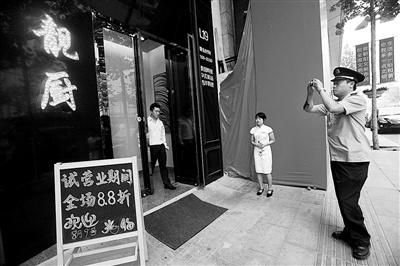 田亮夫妇违法餐馆被叫停没办执照营业20天(图)
