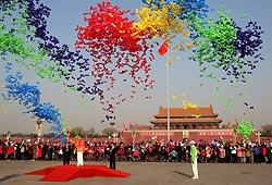 广州亚残运会火炬传递正式启动习近平点燃主火炬