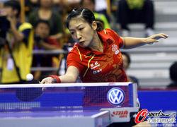 女乒世界杯-刘诗雯4-0开门红冯天薇力克姜华�B