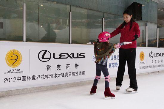 花样滑冰免费开放日