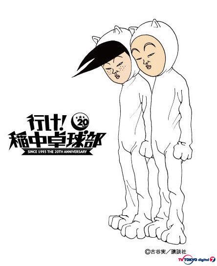 动漫 简笔画 卡通 漫画 手绘 头像 线稿 444_545