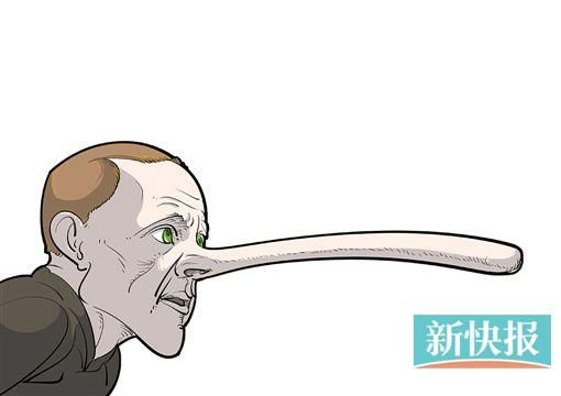 德国必胜的卡通图片