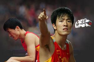 刘翔:退役这刻我如释重负08年之前大家把我当神