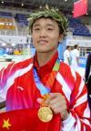 图文-雅典奥运(28届)中国金牌榜 胡佳逆转夺冠