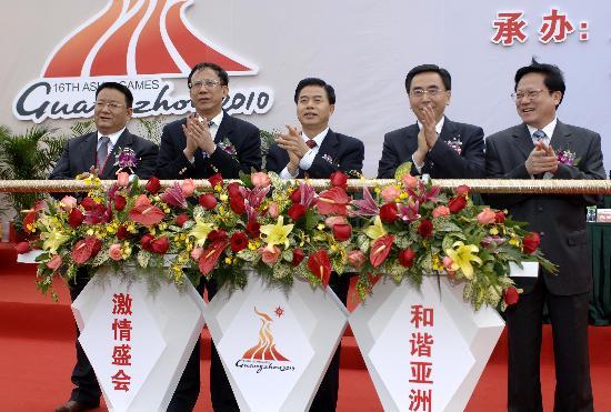 图文-[亚运会]广州亚运城开工亚组委启动开工仪式