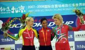 图文-自行车世界杯赛女子500米计时赛古巴格拉封后