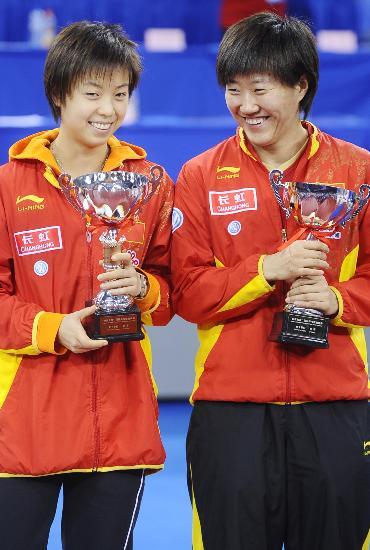 图文-国际乒联总决赛女单颁奖一姐输球不怒反喜