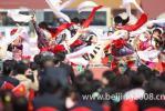 图文-天安门奥运圣火欢迎仪式 藏族同胞喜迎圣火