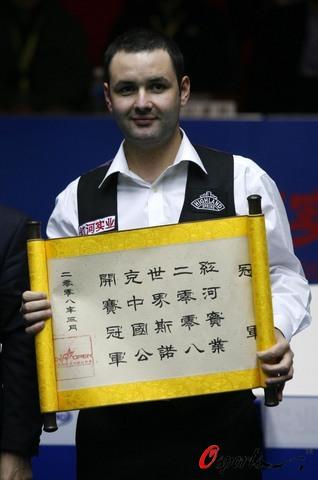 图文-斯诺克中国赛马奎尔夺冠马奎尔一脸的开心