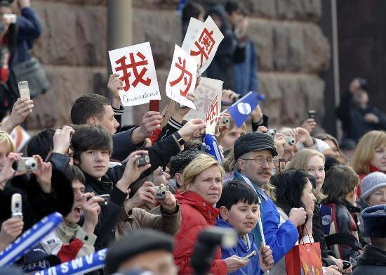 图文-奥运圣火传递在圣彼得堡举行 观众打出字幅