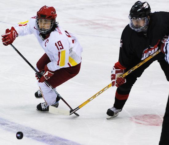 图文-女冰世锦赛中国队负于日本王莉诺积极拼抢