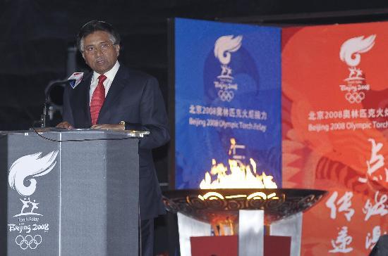 图文-北京奥运圣火在伊斯兰堡传递 巴基斯坦总统讲话