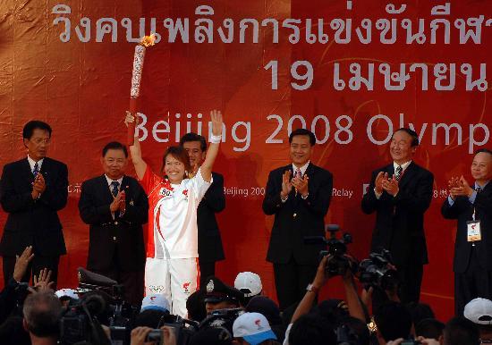 图文-北京奥运圣火在曼谷传递 圣火抵达终点