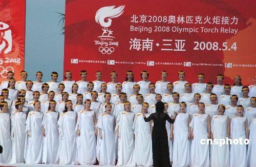 图文-北京奥运圣火在三亚传递 爱乐女子合唱团