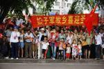 图文-北京奥运会火炬在海南琼海传递 娘子军也来了