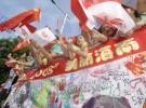 图文-北京奥运圣火在海口传递 小朋友欢迎圣火