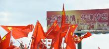 图文-2008年奥运会火炬在海口传递 数面五星红旗
