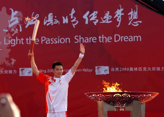图文-北京奥运圣火在龙岩传递 点燃激情传递梦想