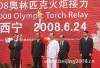图文-奥运圣火在青海西宁传递 吴天一院士任首棒