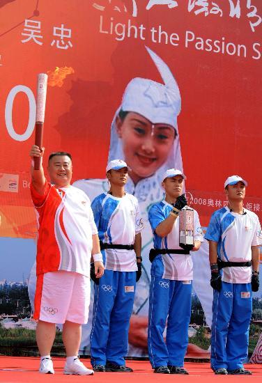图文-奥运圣火在吴忠传递 火炬手霍庆华展示火炬