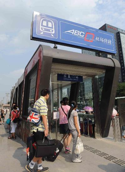 图文-体验北京地铁奥运支线 从此去机场更快捷